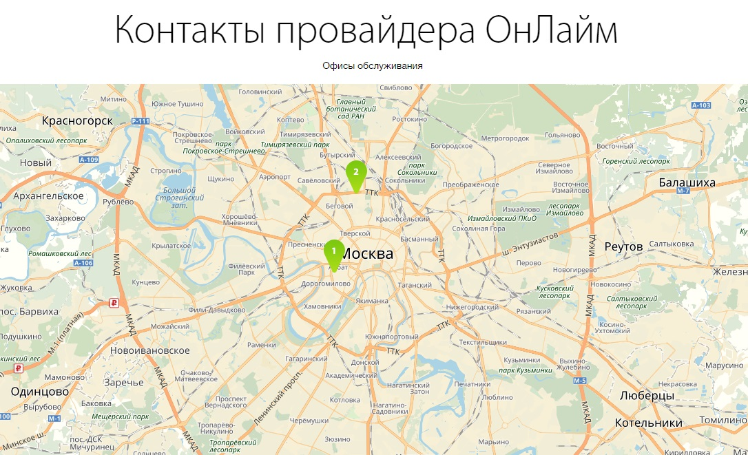 Как купить водительскую справку в юао Москве Южное Тушино